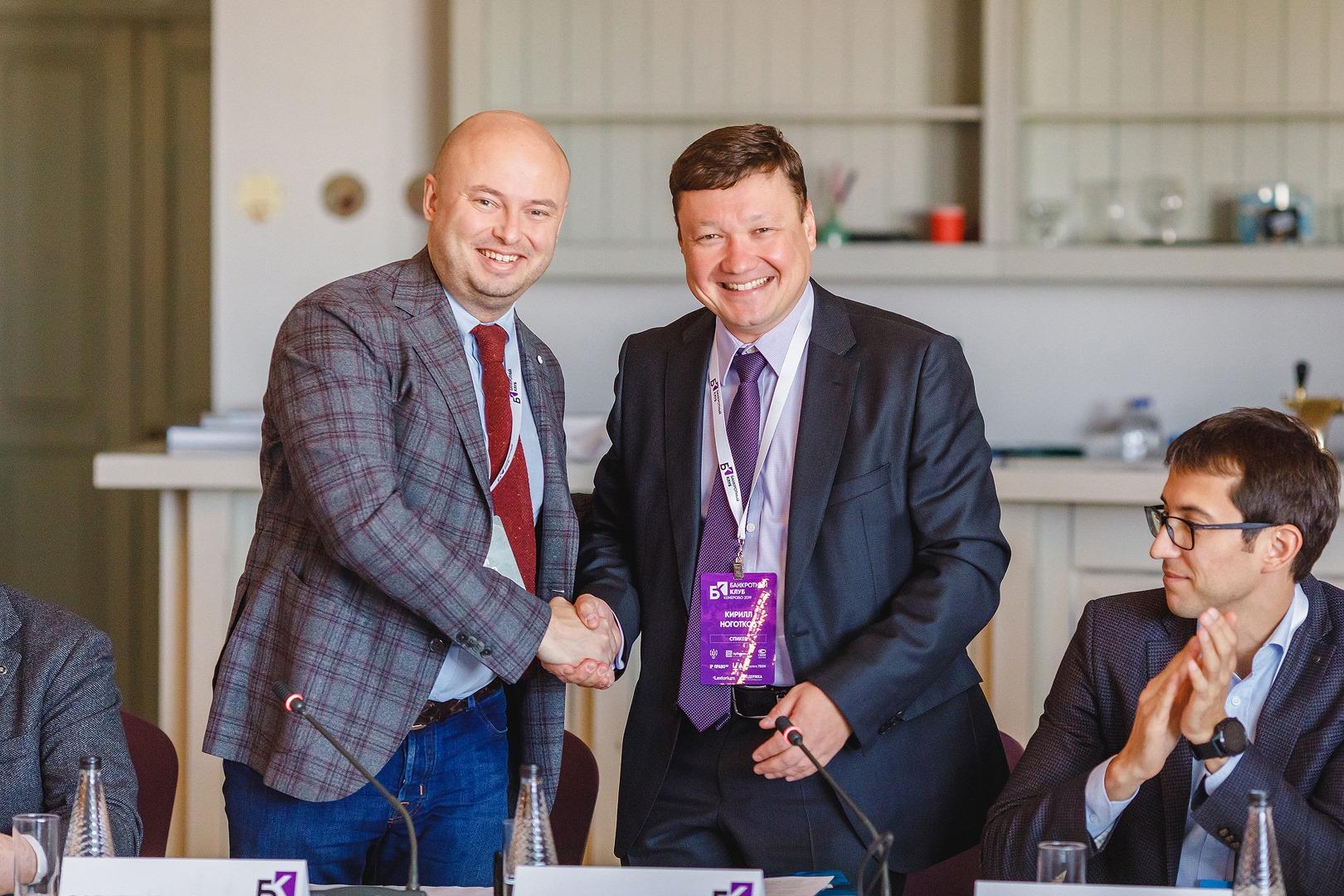 Банкротный клуб и РССОАУ подписали соглашение о партнерстве