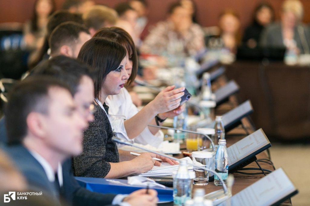 Повестка заседания Банкротного Клуба в Екатеринбурге 20 марта