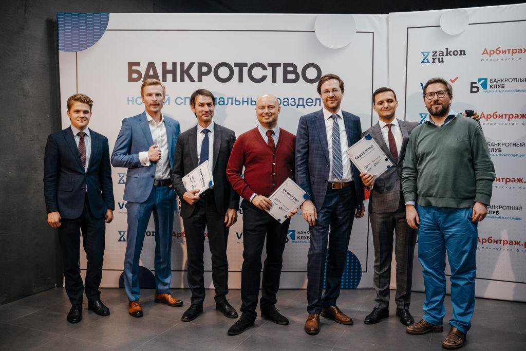 Состоялась презентация специального раздела «Банкротство» на портале Zakon.ru.